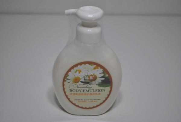Эмульсия Sandos Nourishing Body Emulsion 300ml.
