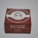 Маска для кожи вокруг глаз Shangpree Ginseng Berry Eye Mask